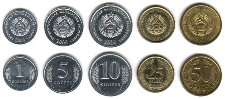 transnistria_coins